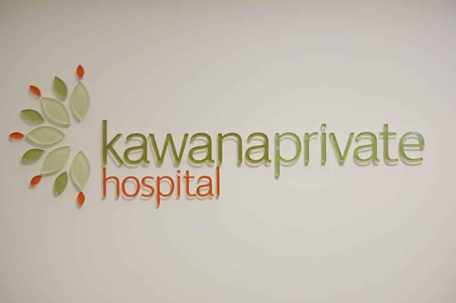 katana_private_hospital